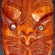 Maori Mask One Art Print