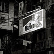 Marlboro In Hong Kong Art Print