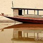 Mekong Reflection 2 Art Print