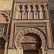 Moorish Architecture Art Print