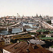 Moscow Russia On The Moskva River - Ca 1900 Art Print