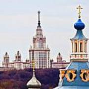 Moscow State Universite  Art Print