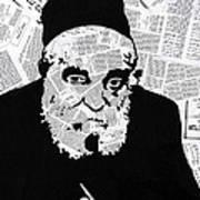 Moshe Feinstein Art Print
