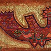 My Hoopoe Art Print