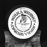 Nikka Whiskey Barrell Art Print