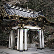 Nikko Architecture Art Print