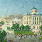 One Day In Moscow Art Print