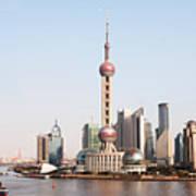 Oriental Pearl Tower In Shanghai Art Print