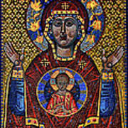 Orthodox Icon Of The Mosaic Art Print