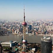 Overhead View Of Oriental Pearl Tower In Shanghai Art Print