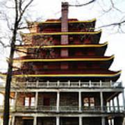 Pagoda Reading Pa. Art Print