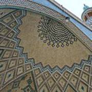 Persian Mosque Art Print by Tia Anderson-Esguerra