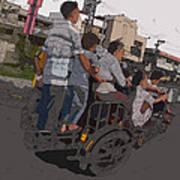 Philippines 5534 Pamilya Art Print
