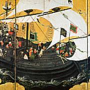 Portuguese Galleon Art Print