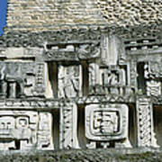 Pre-columbian Stone Ruin With Relief Art Print