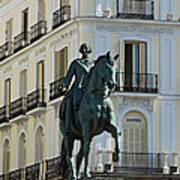 Puerta Del Sol Art Print