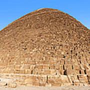 Pyramid Giza. Art Print