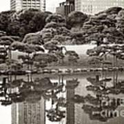 Quiet Moment In Tokyo Art Print