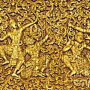 Ramayana Art Print