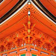 Red Pagoda, Hougonji Temple Art Print