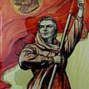 Relics Of Soviet History 1 Art Print