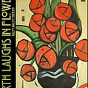 Roses In Vase Poster Art Print