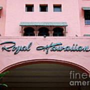 Royal Hawaiian Hotel Entrance Arch Art Print