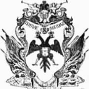 Russia: Coat Of Arms Art Print