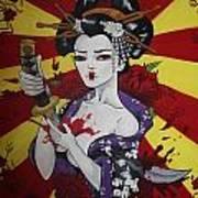 Sacrificial Geisha Art Print