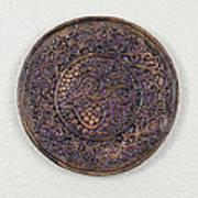 Sahasrara Crown Chakra Plate Art Print