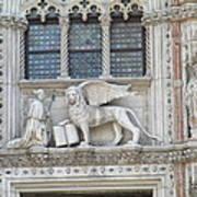 San Marco Bascilica Of Venice Art Print