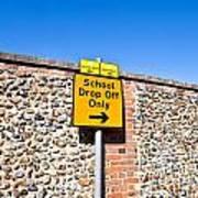 School Parking Sign Art Print