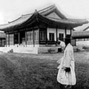 Seoul Korea - Imperial Palace - C 1904 Art Print
