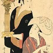 September 1799 Art Print