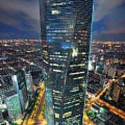 Shanghai Tower Art Print