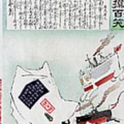 Sino-japanese War, 1895 Art Print