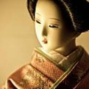 Smile Of Geisha Art Print