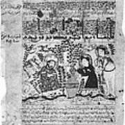 Snake Healers, 12th Century Art Print