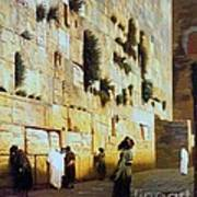 Solomon's Wall  Jerusalem Art Print