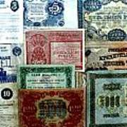 Soviet Currency At Euthimiev Monastry Prison Museum Art Print