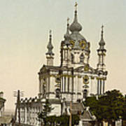 St Andrews Church In Kiev - Ukraine  Art Print