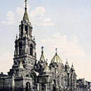 St. Demitry Church - Charkow - Ukraine - Ca 1900 Art Print