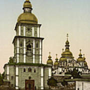 St Michaels Monastery In Kiev - Ukraine Art Print