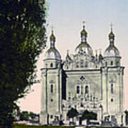 St Paul And St Peter Cathedrals In Kiev - Ukraine - Ca 1900 Art Print