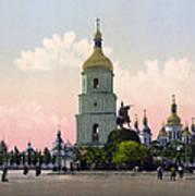 St Sophia Cathedral In Kiev - Ukraine - Ca 1900 Art Print
