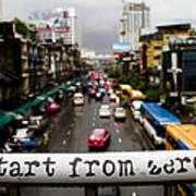 Start From Zero Art Print