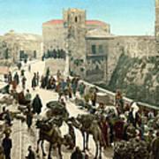 Street Of The Tower Of David Art Print