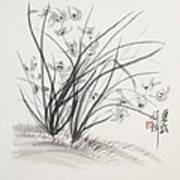 Sumi_e Three Art Print