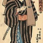 Sumo Wrestler Musashi No Monta Art Print