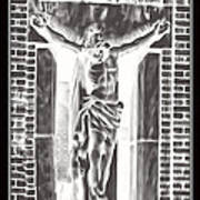 Supreme Sacrifice Art Print